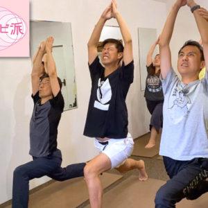 メンズヨガ大滝直司美容と健康ヨガ教室スタジオ広島:夫婦講演