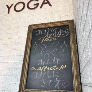 LINE美容と健康ヨガ教室スタジオ広島:肩こり・ダイエット・体験・初心者ヨガ体験