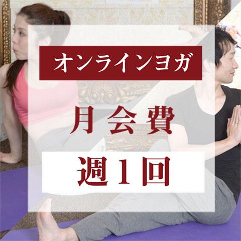 たった1秒・気軽に・千円YOGA体験