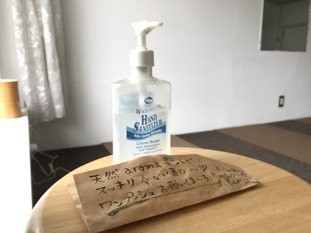 美容と健康ヨガ教室スタジオ広島:肩こり・ダイエット・体験・初心者ヨガ体験
